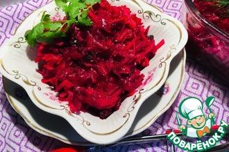 Свекольный салат с чесноком и черносливом