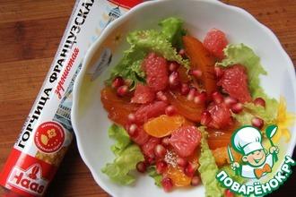 Фруктовый салат с горчичным соусом