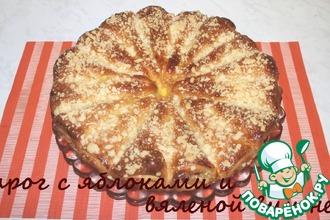Пирог с яблоками и вяленой вишней