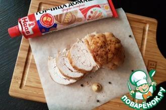 Запеченная куриная грудка с горчицей