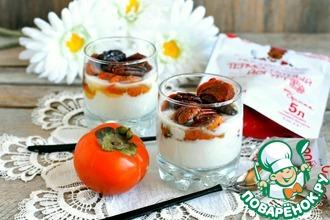 Карамельная хурма с пряным йогуртом