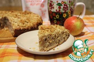 Йогуртовый пирог с яблоками и штрейзелем