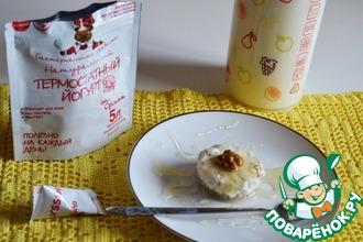 Замороженные йогуртовые мини-кейки