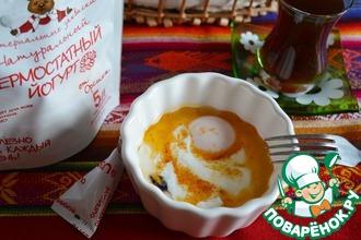 Яичница по-турецки с йогуртом