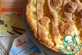Пирог с яблоками и лимонной цедрой
