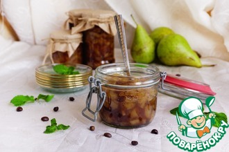 Конфитюр из груш с кофейными зернами