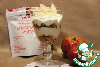 Яблоки с йогуртом