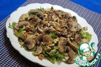 Салат с шампиньонами, орехами и эстрагоном