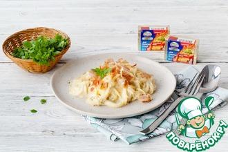 Сырные спагетти карбонара