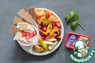 Клубнично-сырный дип к фруктам и ягодам