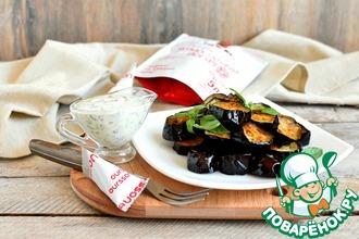 Баклажаны с пикантным йогуртовым соусом