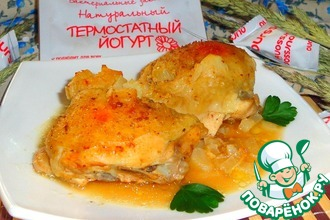 Курица в горчично-йогуртовом маринаде