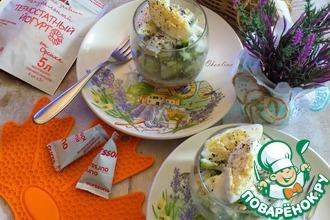 Салат с йогуртно-авокадной заправкой