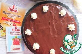 """Шоколадный торт """"Захер-Мазох"""""""