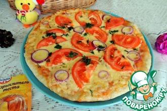 """Пицца на бездрожжевом тесте """"Новогодняя"""""""