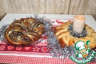 Рождественские калачи с маком и орехами