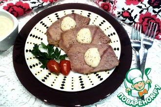 Говядина с пикантным соусом