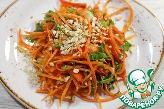 Морковный салат с ароматной заправкой