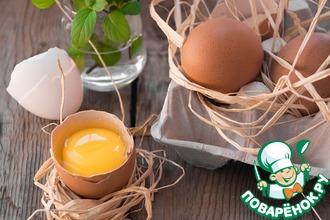 Пастеризованные яйца