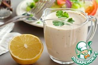 Йогуртовая заправка для салатов
