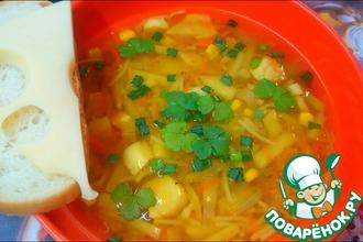"""Овощной суп с рыбным филе """"Деликатный"""""""