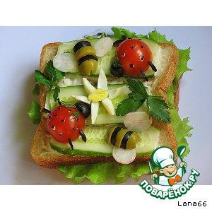 Супер-Бутерброд