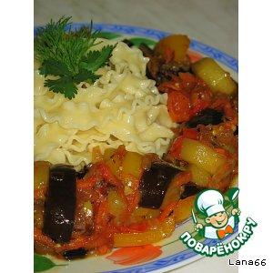 Макароны с овощной заправкой