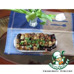Рулетики из баклажан с кинзой и томатом