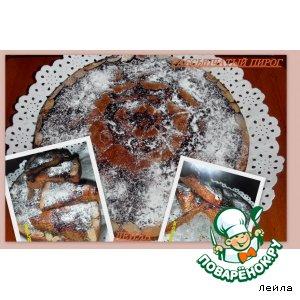 Рассыпчатый  пирог