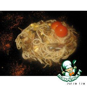"""Спагетти """"Обманка"""""""