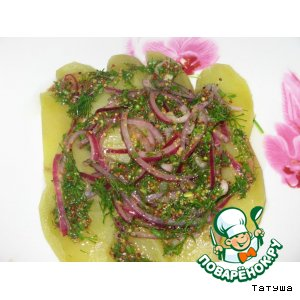 Горчично-луковый картофель