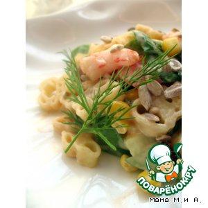 """Морской салат с пастой """"Rainbow"""""""