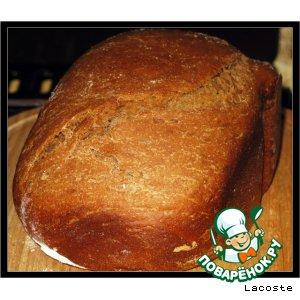 """Хлеб """"Памперникель"""""""