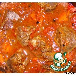 Сердце, тушенное в томатном соусе