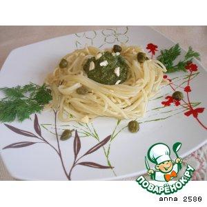 Спагетти с зеленым соусом и кешью