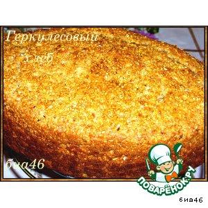 Геркулесовый хлеб
