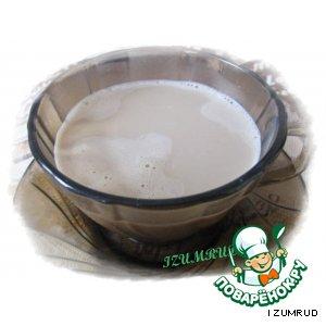 Кофе с молоком(1001 вариант)