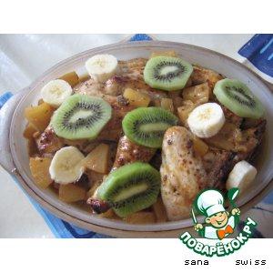 Цыплятя   в   экзотическом   соусе