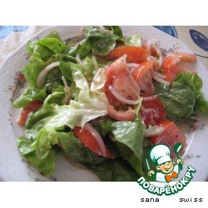 Зеленый    салат   в   сливочно - горчичном   соусе