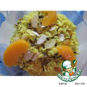 """Рис   """"curry""""   c    сухофруктами"""
