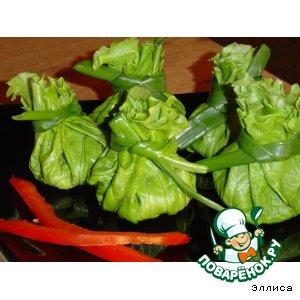 Зелененькие мешочки с пикантной начинкой