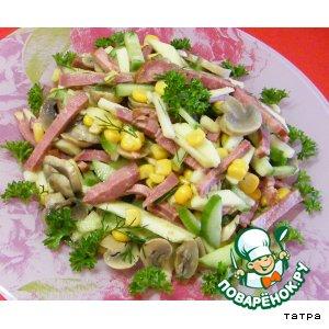 Салат с копченым языком, грибами, огурцом
