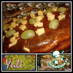 Виноградный пирог с брынзой
