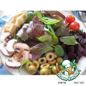 Зеленый    салат   с   оливками   и   свеклой