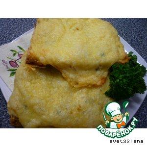 Хаппен - ленивая пицца