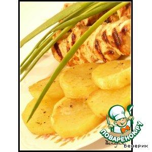 Гарнир из запечeнной картошки