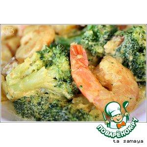 Креветки с брокколи в сливочном соусе