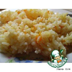 Рис с морковкой