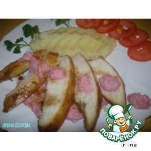 Куриное филе с соусом из хрена