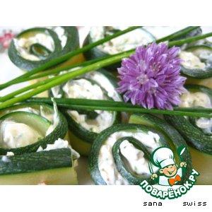 Кабачковые роллы с сыром и зеленью